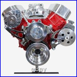 BB Chevy BBC Complete LWP Aluminum Pulley Kit With Alternator, Power Steering Pump