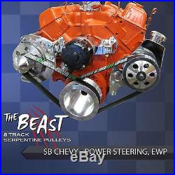 Chevy Small Block Electric Water Pump Serpentine Conversion Kit Power Steering