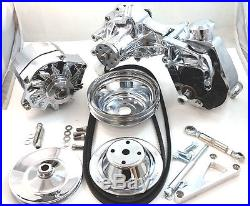 SB Chevy SBC Complete LWP Chrome Pulley Kit With Alternator, Power Steering Pump