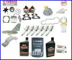 YAMAHA OX66 SX200TXRC Maintenance Kit Fuel Filter Gear Lube Water Pump Trim